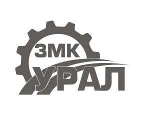 ЗМК Урал