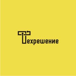 логотип Техрешение